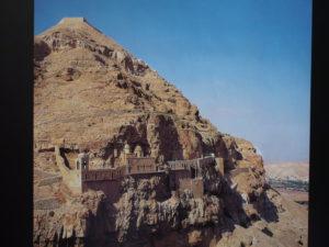 007 Klasztor - góra kuszenia[1864]